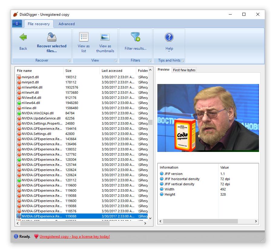Diskdigger para PC a prueba