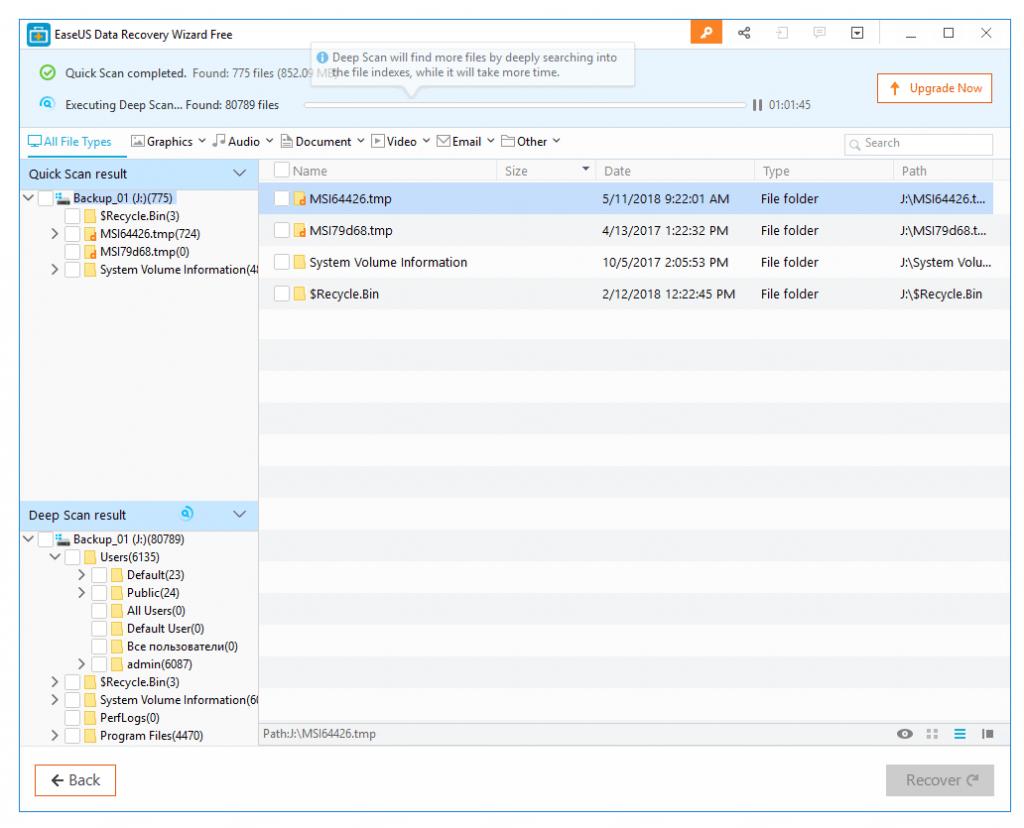 El tipo de sistema de archivos es RAW: cómo arreglar la partición